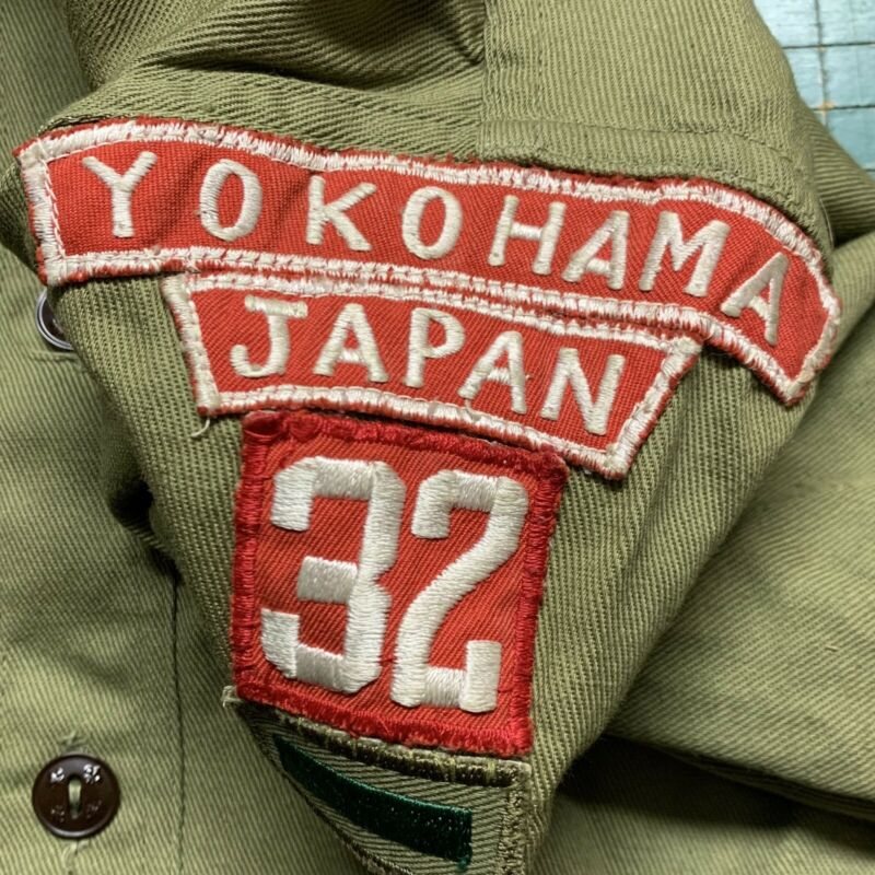 Boy Scout Bsa Yokohama Japan f-4)