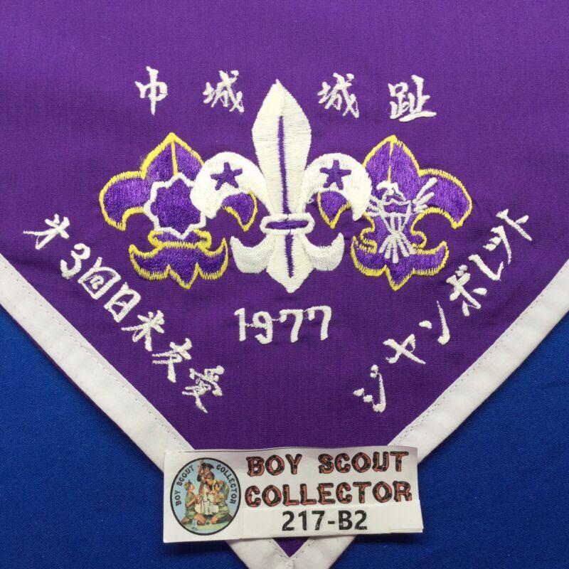 Boy Scout 1977 BSN BSA Neckerchief Far East Council Japan Nippon BSA