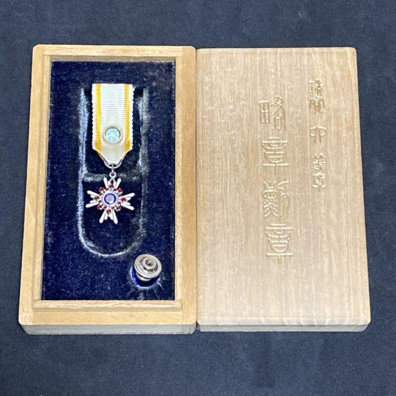 Rare JAPANESE Order Of The Sacred Treasure Medal 6th MINIATURE Original Box