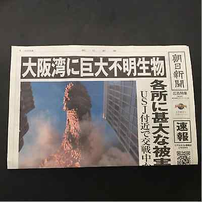 Shin Godzilla Universal Studios Japan Limited Fake Newspaper from JAPAN F/S Rare