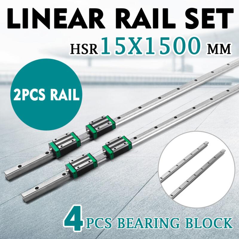 2xSBR15-1500mm Linear Rail Slide Guide Rod+4SBR15CA Block Set Aluminium Bearing