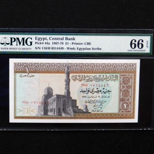 1967-78 Egypt, Central Bank 1 Pound, Pick # 44a, PMG 66 EPQ Gem Unc