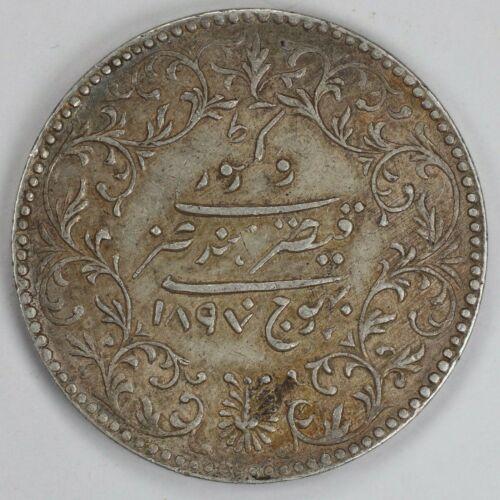 1897 VS1954 INDIA PRINCELY STATES KUTCH 5 KORI Y# 37.5 CHOICE AU ABOUT UNC (8005