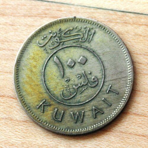 1976 Kuwait 100 Fils