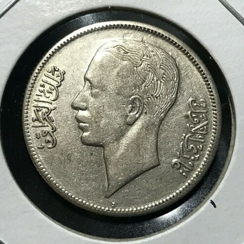 1938 IRAQ SILVER 50 FILS HIGH GRADE COIN