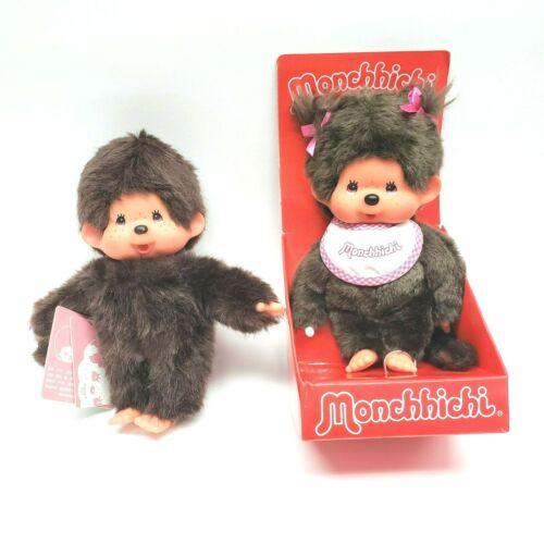 2 New Sekiguchi Bebichhichi Monchhichi Twin Tail Girl & Boy Pacifier Doll NWT