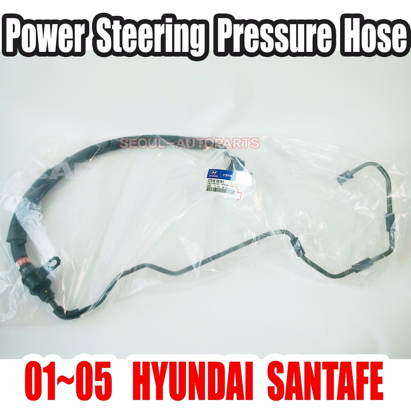 BRAND NEW POWER STEERING PRESSURE HOSE FOR 01-06 HYUNDAI SANTA FE 2.7L