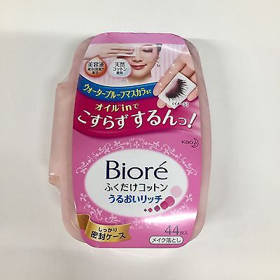 New biore makeup remover Wipe-Only Cotton moisture rich 44 sheets From Japan