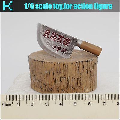 y6 05 1 6 scale action figure
