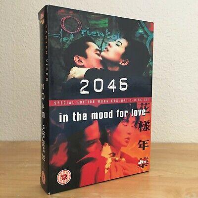 2046 / In the Mood for Love (DVD, Tartan Video, 2005, 3 Disc Set, Wong Kar-wai)