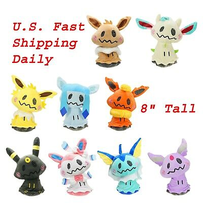 "Pokemon Mimikyu Cosplay Eevee Umbreon Sylveon Leafeon 8"" Stuffed Plush Doll Toy"