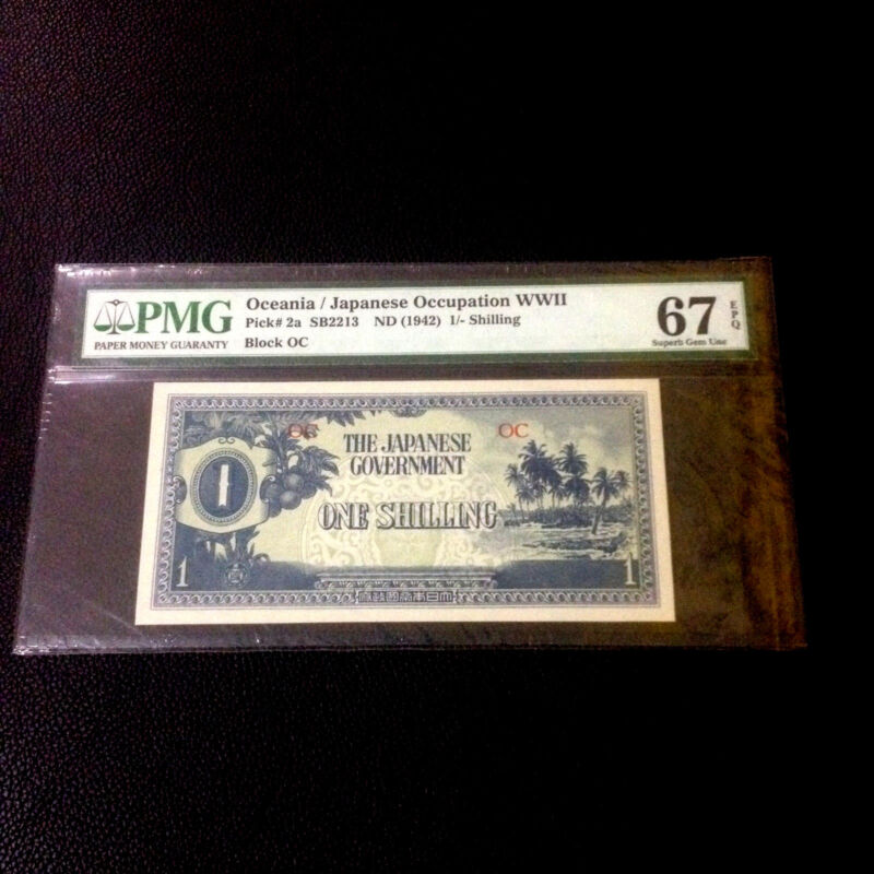 1942 Oceania Japanese WWII Invasion Money 1 Shilling P-2a PMG 67 EPQ