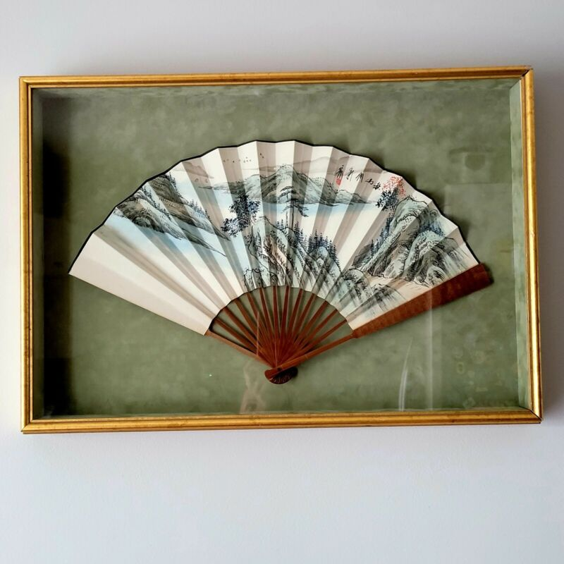 Vintage Chinese Hand Fan in Gold Rectangle Shadow Box Framed Wall Art Picture