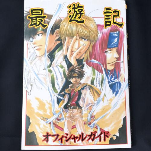 Saiyuki Official Guide Book   Japanese Anime Kazuya Minekura JAPAN
