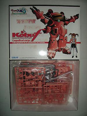 Wave 1/24 scale Kobu (Koubu) F Coquelicot model kit from Sakura Wars (Taisen) 3