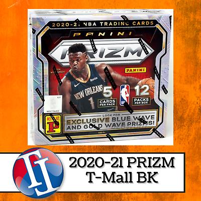 2020-21 Prizm T-MALL 6 Hobby Box Half Case Break 10/14 4pm CST - Knicks - $64.00