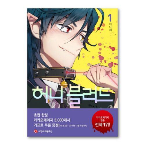 Bloody Sweet Vol 1 Original Korean Webtoon Book Cartoon Comics Manga Manhwa