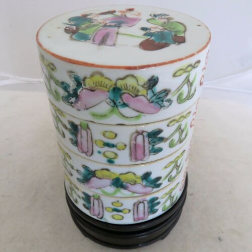 """5.75"""" Antique Chinese Stacking Famille Rose Tea Caddy, Round Box w/ Wood Stand"""