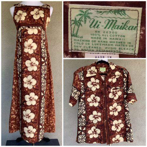 🌺 Ui-Maikai 1980s Vintage Hawaiian Honeymoon Set Dress and Shirt Tribal Tiki 🌺