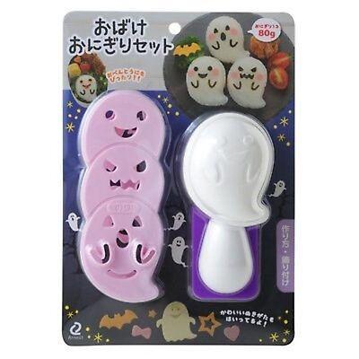 Halloween Onigiri Rice Ball Cheese Ham Mold Bento Lunch Box Accessories Party