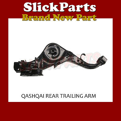 FOR NISSAN QASHQAI J10 07 > 19 REAR RIGHT SUSPENSION TRAILING CONTROL ARM