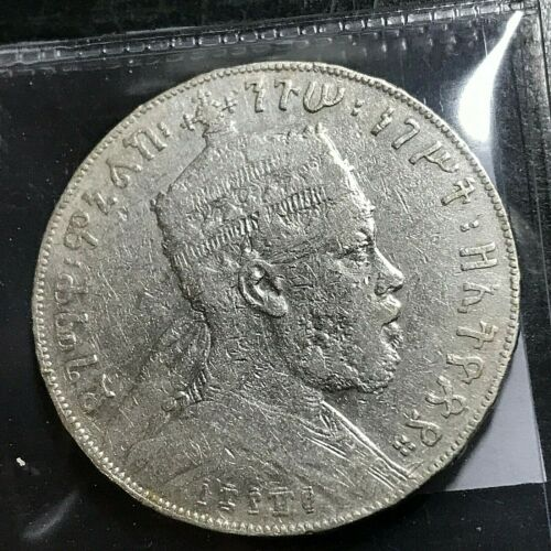 1897 (EE1889A) ETHIOPIA SILVER ONE BIRR LION CROWN COIN
