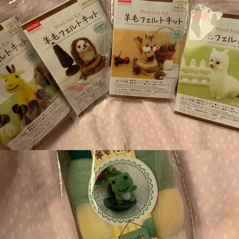 5 Needle Felting Wool Kits DIY Handcraft Alpaca Squirrel Hedgehog Giraffe Frog