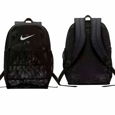 Nike BRASILIA Mesh 'See Through' School Gym Backpack BA6050 010 - Black
