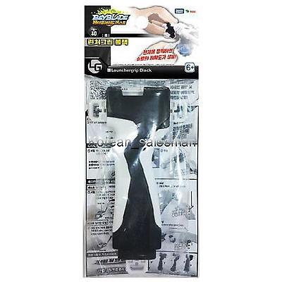 BEYBLADE BURST B-40 Launcher Grip Black / Takara Tomy Genuine Kids Toy Top