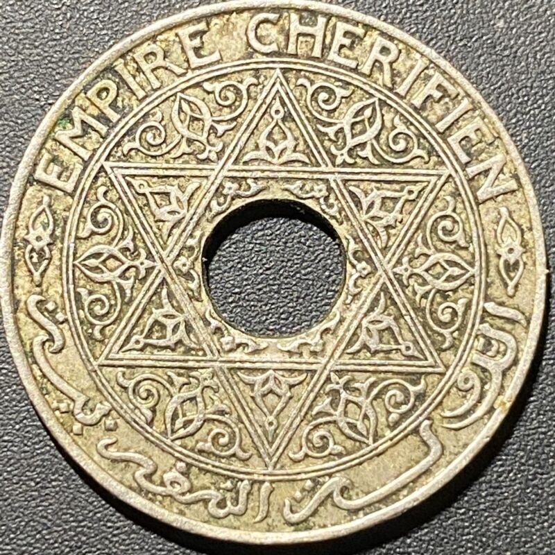Old Foreign World Coin: 1921 Morocco 25 Centimes