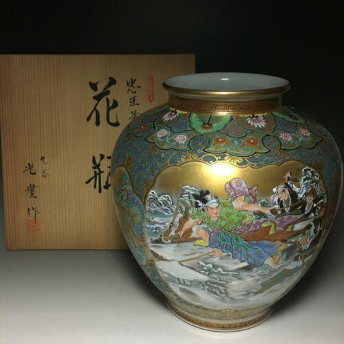 Japanese Japan,Kutani,The Loyal 47 Ronin, Chushingura, Samurai art, pottery vase