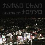 tamao_chan shop