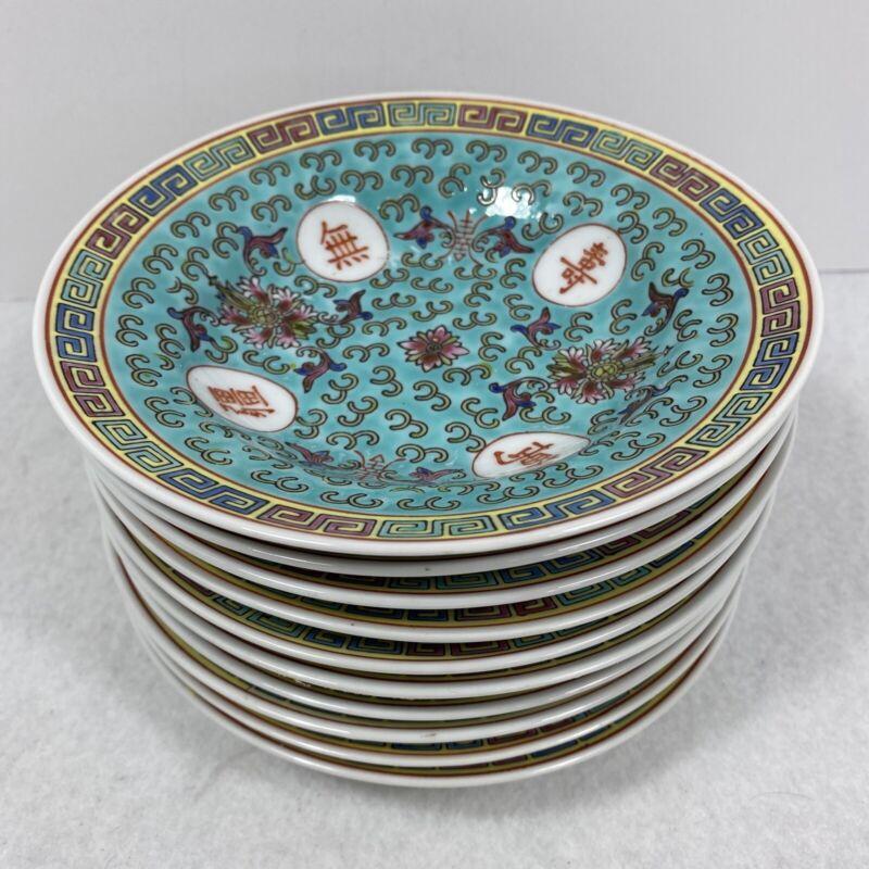 """10 Vintage Famille Turquoise Jingdezhen Mun Shou Longevity Dessert Bowls 6"""""""