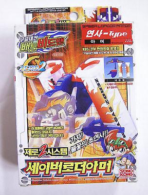 TAKARA BATTLE B-DAMAN(BEADMAN) ZERO 2  : SABER LOADOR ARMOR (Ver. Kor)