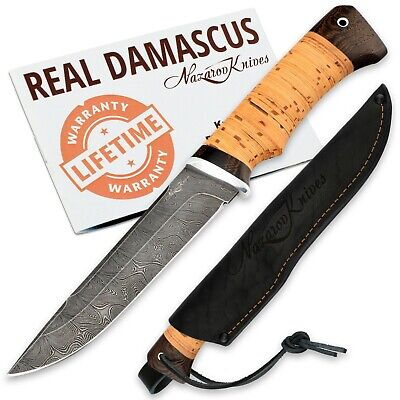 c67b8cc3c99 Russian Damascus Steel Hunting Knife VEPR Wood Handle Fixed Blade  Hand-Forged