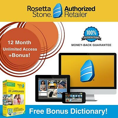 Rosetta Stone® LEARN FRENCH HOMESCHOOL 12 Month 1-5 +Printable Workbooks +BONUS