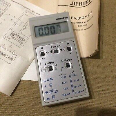 Original Rks-20 Dosimeter Pripyat Radiometer  Analog Terra Geiger