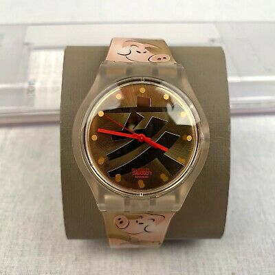 Swatch Be Lucky SUJK119 Women's Watch Quartz Gold Pink Silicone Pig Analog Swiss