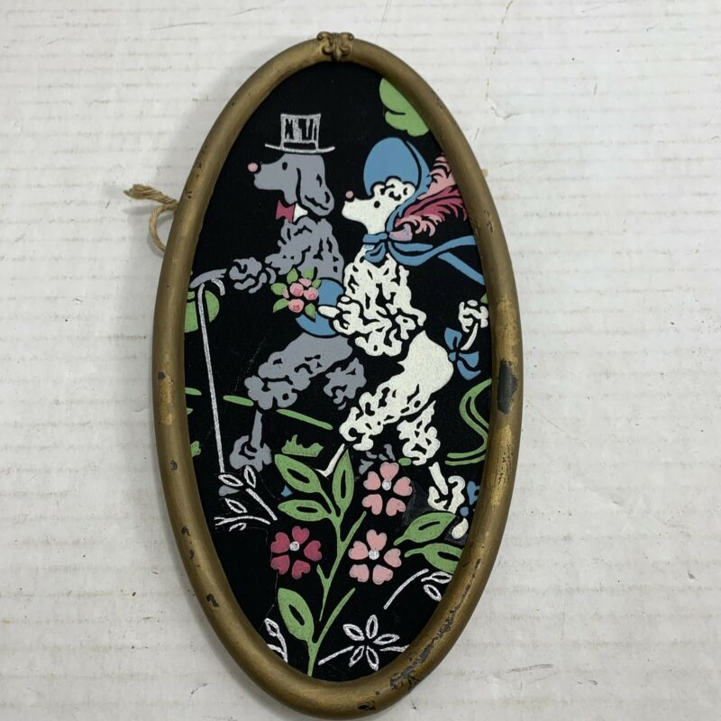 Vintage Long Oval Brass Metal Picture Frame Poodle Wall Art No Glass 10x5