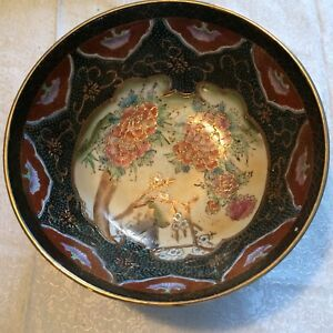 Vintage Oriental Bowl With Gold Inlay