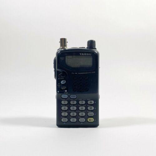 Yaesu 2M FM Transceiver FT-11R (UNTESTED/Please Read Description)