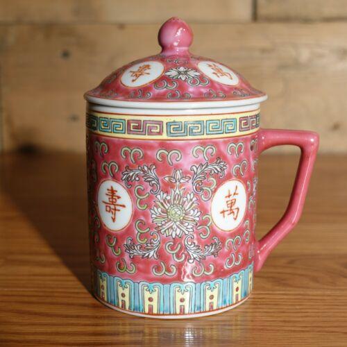 """Zhongguo Jingdezhen Mun Shou """"Famille Rose"""" Mug w/ Lid - Swanky Barn"""