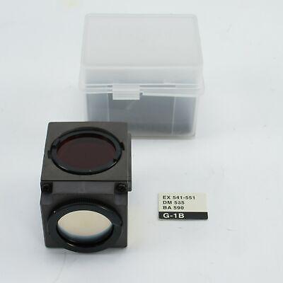 Nikon G-1b Fluorescence Filter Reflector Cube - 96110m