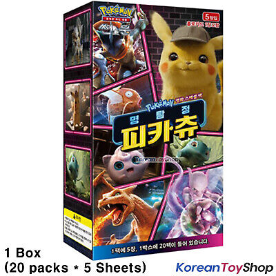 Pokemon Cards Detective Pikachu Booster Box SMP2 Movie Special 20Pack Korean