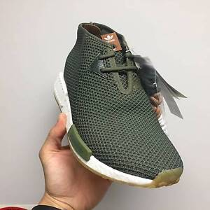 Adidas END x Consortium NMD Chukka C1 - BB5993 - US 10 Alexandria Inner Sydney Preview