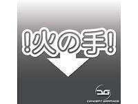 Exhaust Explosion Blast Warning Vinyl Decal Sticker Danger Catless JDM Japanese