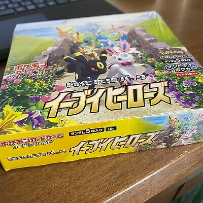 Eevee Heroes Japanese Pokemon Cards Booster Box S6A Sealed Same day shipping