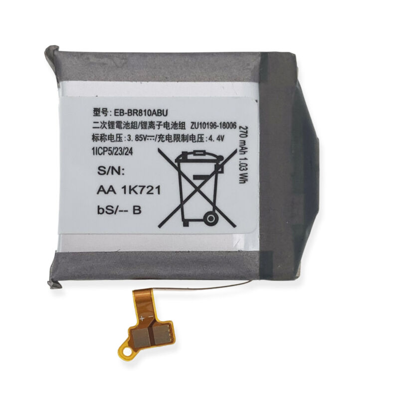 Replacement Battery EB-BR810ABU For Samsung Galaxy S4 Watch 42mm SM-R810 SM-R815