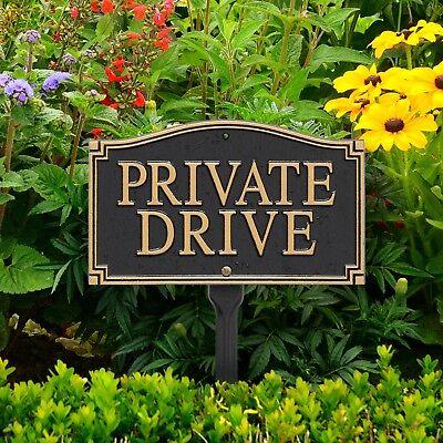 Private Drive Statement Plaque w/lawn stake Private Drive Lawn Plaque