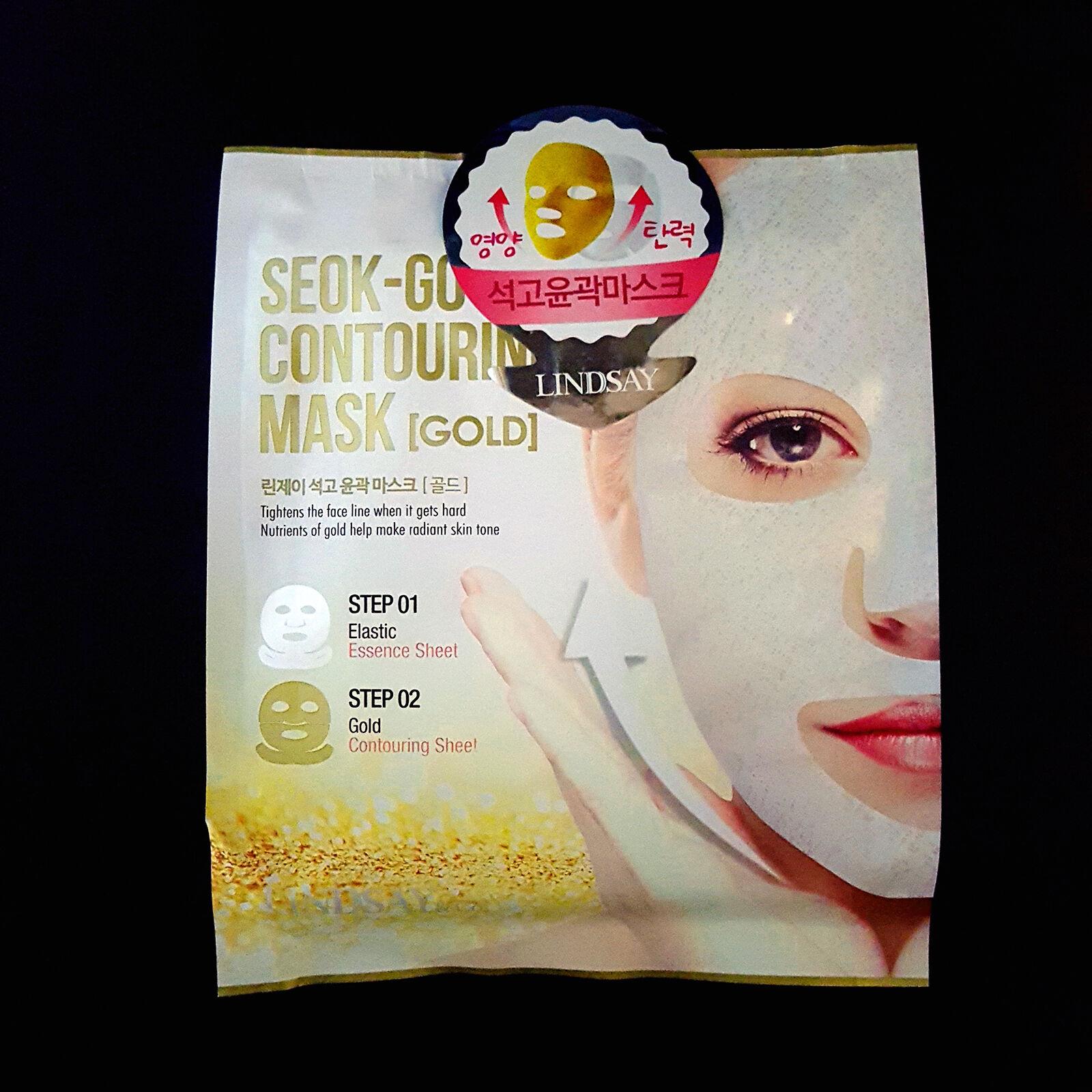 Lindsay Seok Go Contouring Mask Gold Elastic Radiant Facial Etude House 02 Air Therapy 3 Pcs Sheet Skincare Item Number 292058066989